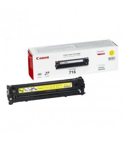 Canon 716Y жёлтый лазерный картридж