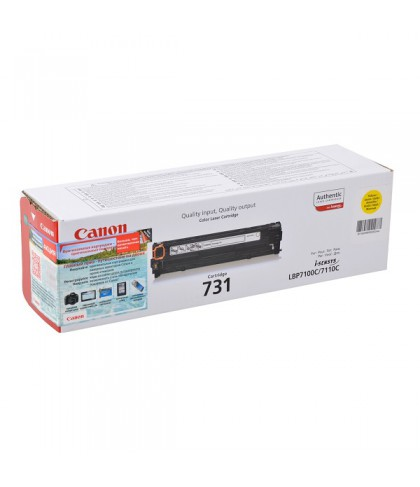 Canon 731Y жёлтый  лазерный картридж