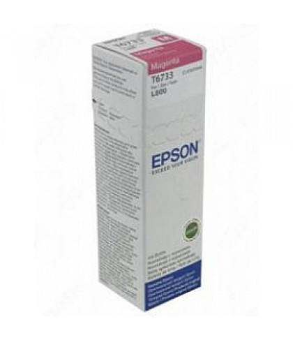 C13T67334A картридж Epson T6733 magenta