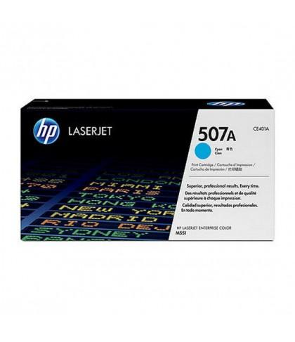 CE401A картридж HP 507A cyan