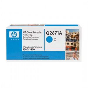Q2671A картридж HP 309A cyan