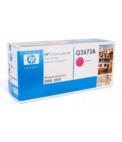 Q2673A картридж HP 309A magenta Q2673A