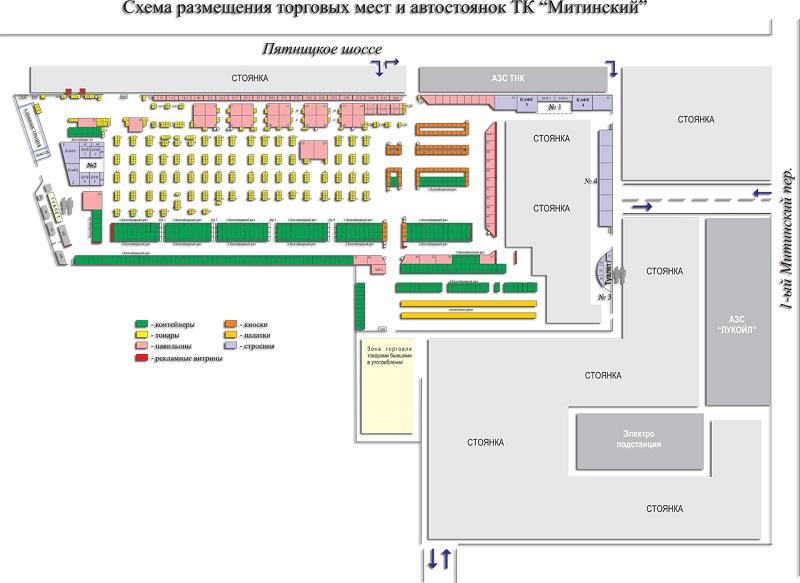 Схема радиорынка симферополь
