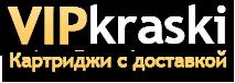 vipkraski.ru